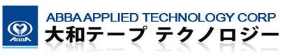 株式会社 大和產業テクノロジー
